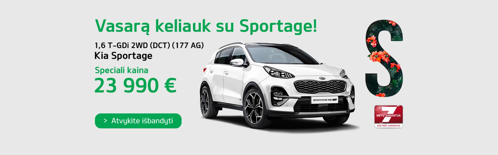 Kia Sportage Summer offer